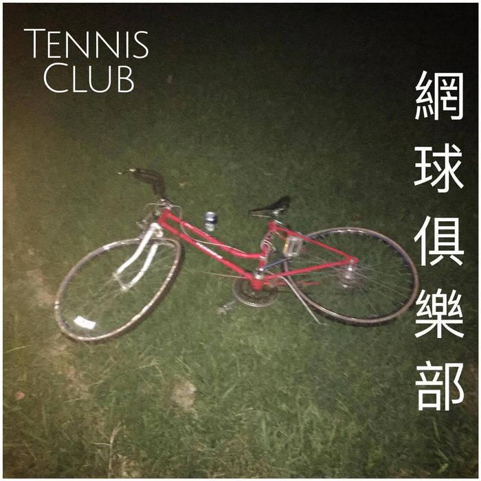 tennis club self titled album art