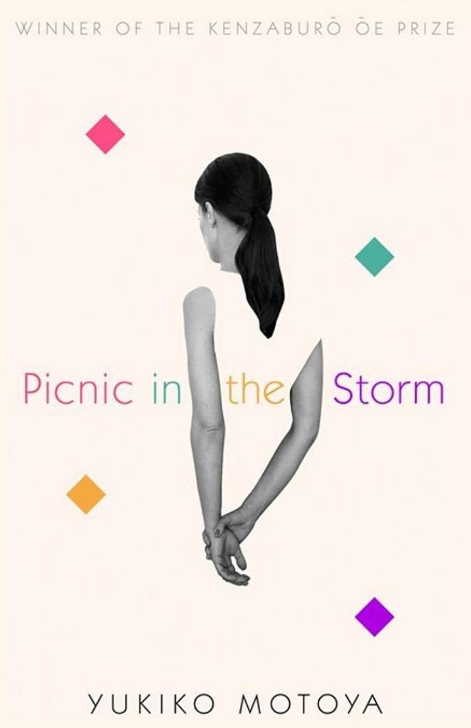 Yukiko Motoya picnic in the storm cover